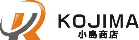 有限会社小島商店|オフィシャルサイト